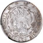 光绪年造造币总厂七分二厘龙尾有点 PCGS MS 61 CHINA. 7.2 Candareens (10 Cents), ND (1908). Tientsin Mint