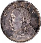 袁世凯像民国三年中圆中央版 PCGS AU Details CHINA. 50 Cents, Year 3 (1914).
