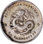 浙江省造魏碑体三分六厘 PCGS AU 53 CHINA. Chekiang. 3.6 Candareens (5 Cents), ND (1898-99).