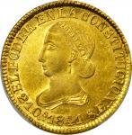 ECUADOR. 1841-MVS 8 Escudos. Quito mint. KM-23.2. MS-61 (PCGS).