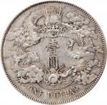 宣统三年大清银币壹圆普通 PCGS XF Details CHINA. Dollar, Year 3 (1911). Tientsin Mintr 3 (1911). Tientsin Mint. P
