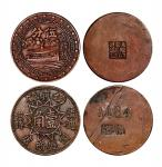 民国常州郑陆桥伍分、坊前镇临时流通壹角铜质代用币 近未流通