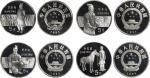 1984年中国杰出历史人物(第1组)纪念银币22克全套4枚 NGC PF