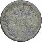 Burma, King Mindon, Lead 1/4 Pya BE 1231 1869, Y.D1, weight 13.74g,Obverse: hare, Reverse: inscripti