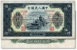 """第一版人民币""""单拖拉机""""伍仟圆票样,正背2枚同号成对,菱花水印,雕刻版印刷,十分明显,原汁原味,纸张硬挺,有订书针孔,九八成新"""