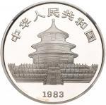 1983年熊猫纪念银币27克 NGC PF 68