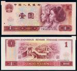 """1980年第四版人民币壹圆左上""""福耳""""/GCGA评级"""