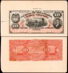 COLOMBIA. Lot of (2) Banco Nacional de los Estados Unidos de Columbia. 10 Pesos, 1881. P-143p1 & 143