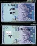 Malaysia, 2 blocks of 1 ringgit, 11th series, signed by Zeti Aziz, CP3839601-688 (88 notes) and ACR0