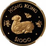 1979年香港1000元,生肖系列。羊年。HONG KONG. 1000 Dollars, 1979. Lunar Series, Year of the Goat. NGC PROOF-70 Ult