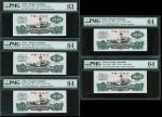 1960年三版人民币2元(车工)连号5枚一组,星水印,编号V VI III 0211581-585,除一枚评PMG63外,其馀均评PMG64。Peoples Bank of China, a cons