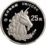 1996年麒麟纪念铂币1/4盎司 NGC PF 69