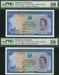 1961罗得西亚和尼亚萨兰5元 PMG Choice AU 58