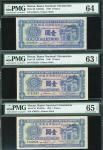 1945年大西洋国海外汇理银行1元连号3枚一组,编号4792514, 4792523-24,分别评PMG 64、63EPQ及65EPQ