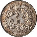 宣统年造大清银币壹圆宣三带点 PCGS AU 53