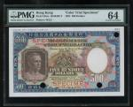 1934年印度新金山中国渣打银行「鬼王」500元试色样票,PMG 64,罕有。The Chartered Bank of India, Australia and China, $500, colou