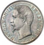 FRANCE Second Empire / Napoléon III (1852-1870). Essai de 5 francs tête nue, tranche lisse 1853, A,
