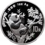 1995年熊猫纪念银币1盎司戏竹-长竹子 NGC MS 70  CHINA. 10 Yuan, 1995. Panda Series