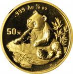 1998年熊猫纪念金币1/2盎司 NGC MS 68