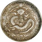 云南省造光绪元宝三钱六分银币。 (t) CHINA. Yunnan. 3 Mace 6 Candareens (50 Cents), ND (1908). PCGS EF-45.