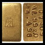 民国中央造币厂铸金条,编号C7509,无年份,重496克,正面有布币图样,GEF,罕见