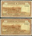 Volksas Limited, Southwest Africa, £1 (2), Windhoek, 1 September 1958, serial number A/3 136945, 15