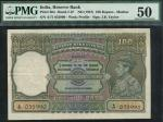 x Reserve Bank of India, 100 rupees, Madras, ND (1937), serial number A/71 052990, green on mauve, o