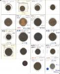 INDIA British India イギリス领インド Lot of 19 pcs 银货1枚含む铜货各种 返品不可 要下见 Sold as is No returns Mixed condition