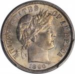 1896-S Barber Dime. MS-65 (PCGS).