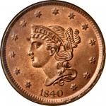 1840 Braided Hair Cent. N-8. Rarity-1. Large Date. MS-65 RD (NGC). OH.