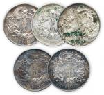 宣统年造大清银币壹圆宣三5枚 近未流通