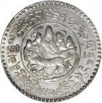 西藏狮图三两银币。 (t) CHINA. Tibet. 3 Srang, BE 16-11 (1937). PCGS AU-58.