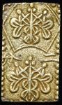 日本 安政二分判金 Ansei 2Bu-Ban-Kin 安政3年~万延元年(1856~60) 荘印1ヶ(VF)上品