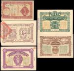 1926至31年国民政府债券5枚一组,GEF至AU品相