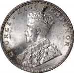 1912B印度1卢比银币,PCGS MS64