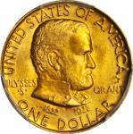 1922 Grant Memorial Gold Dollar. Star. MS-65 (PCGS).