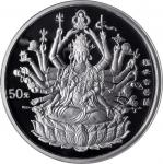 1998年观世音菩萨纪念银币3.3两千手观音 NGC PF 69 CHINA. 50 Yuan (3 Tael), 1998. Guanyin, Goddess of Mercy