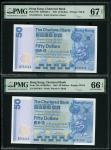 1981年渣打银行50元连号2枚,编号B761014-015,分别PMG 67EPQ及66EPQ
