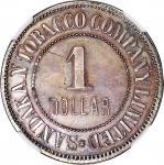British North Borneo token coinage, Sandakan Tobacco Company Ltd., $1 (1 Dollar) undated (pre-1896),