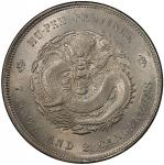 湖北省造光绪元宝七钱二分普通 PCGS UNC Details HUPEH: Kuang Hsu, 1875-1908, AR dollar