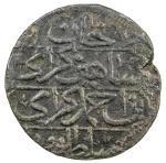 GIRAY KHANS: Shahin Giray, 1777-1783, AE kopeck (10.38g), Baghcha-Saray, AH1191 year 6, A-2119, Ret-