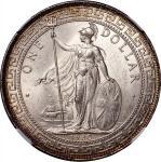 1930年英国贸易银元,NGC MS64,#3348774-002,吸引币边包浆,带原光