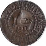 PHILIPPINES. Quarto, 1828-M F. Manila Mint. Ferdinand VII. PCGS Genuine--Bent, Fine Details Gold Shi