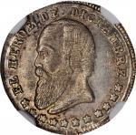 BOLIVIA. Medallic 1/2 Sol Melgarejo Proclamation, 1865. NGC MS-65.
