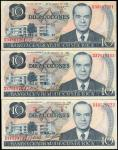 COSTA RICA. Lot of (3) Banco Central de Costa Rica. 10 Colones, 1985-87. P-237b. About Uncirculated