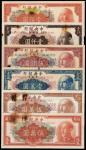民国三十八年中央银行中央版金圆券壹佰圆、壹仟圆、伍仟圆、壹万圆正反单面样票各一枚,不同版式伍万圆正反单面样票各二枚
