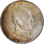 唐继尧像拥护共和三钱六分侧像 PCGS MS 64 CHINA. Yunnan. 3 Mace 6 Candareens (50 Cents), ND (1916).