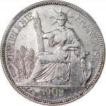 1909-A、1910-A及1913-A及1928-A法属安南1元共4枚,分别中乾 XF, XF, XF 及 VF