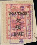 手盖大字欠资票; 银贰分旧票剪片, 玫红色, 销完整1896年4月29日紫色重庆长方框型中英文日戳, 相信是唯一存世贴用之手盖大字欠资票, 珍贵.