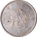 日本明治十七年一圆银币。大坂造币厰。 JAPAN. Yen, Year 17 (1884). Osaka Mint. Mutsuhito (Meiji). PCGS MS-63.